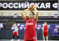 Три игрока «Надежды» отправились в сборную России