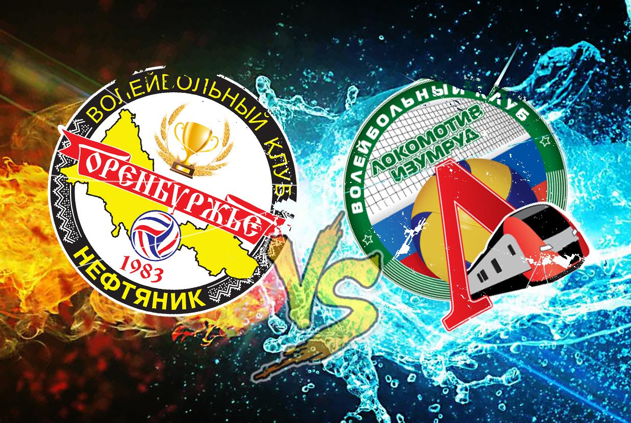 «Нефтяник» примет на домашней арене лидера прошлого сезона Высшей лиги «А»