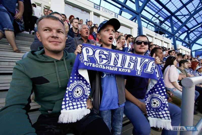 «Оренбург» начнет новый сезон Премьер-лиги в Ростове