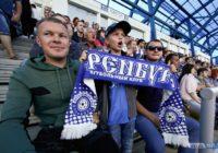Средняя посещаемость матчей «Оренбурга» приблизилась к пяти тысячам
