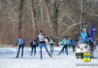 «Лыжня России-2018» собрала в Оренбурге 2000 любителей спорт