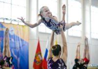 В Оренбурге открыли Центр спортивной гимнастики и акробатики
