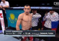 Исмагулов победил в дебютном бое UFC