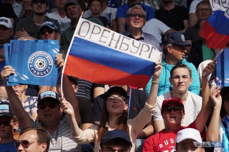 «Оренбург» — «Рубин». Как это будет?