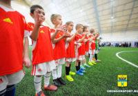 В Оренбурге открылся спортивный комплекс с искусственным газоном