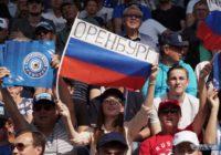 «Оренбург» снизил цены на билеты