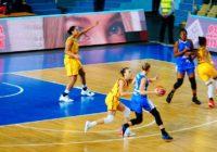 «Надежда» вышла в полуфинал Чемпионата России по баскетболу