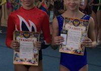 Оренбургские гимнастки привезли серебро и бронзу из Саратовской области