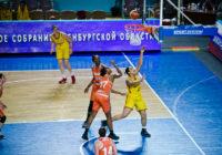 «Надежда» вышла в финал Кубка Европы ФИБА