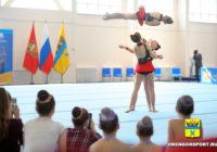 Грация, изящество, сила. В Оренбурге завершился областной чемпионат по спортивной акробатике