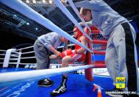 В Оренбурге стартовало Первенство России по боксу среди юниоров