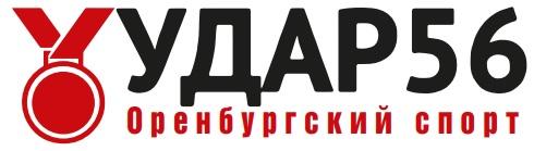Удар56