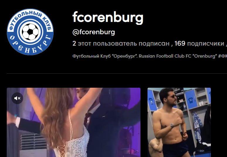 Футбольный клуб «Оренбург» появился в TikToK