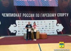 Бронза Чемпионата России по гиревому спорту едет в Оренбург