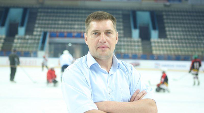 Большое интервью. Олег Пивунов о новом сезоне, изменениях в составе и школе хоккея в Оренбуржье