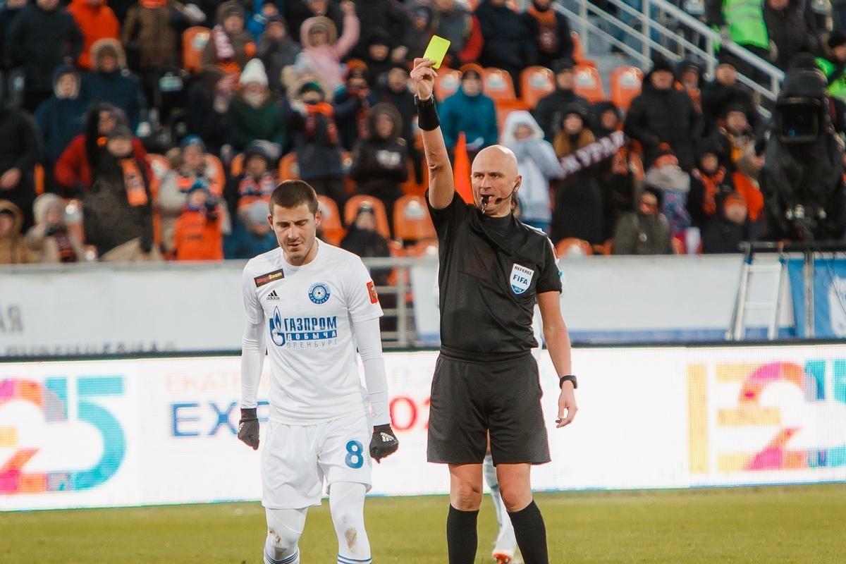 Сергей Карасев назначен арбитром на матч «Оренбург» — «Зенит»