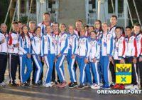 Сборная Оренбурга отправилась на Международные детские летние игры