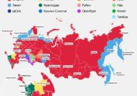 В России болеют за «Спартак», а в Оренбурге — за «Оренбург». Рейтинг «Яндекса»