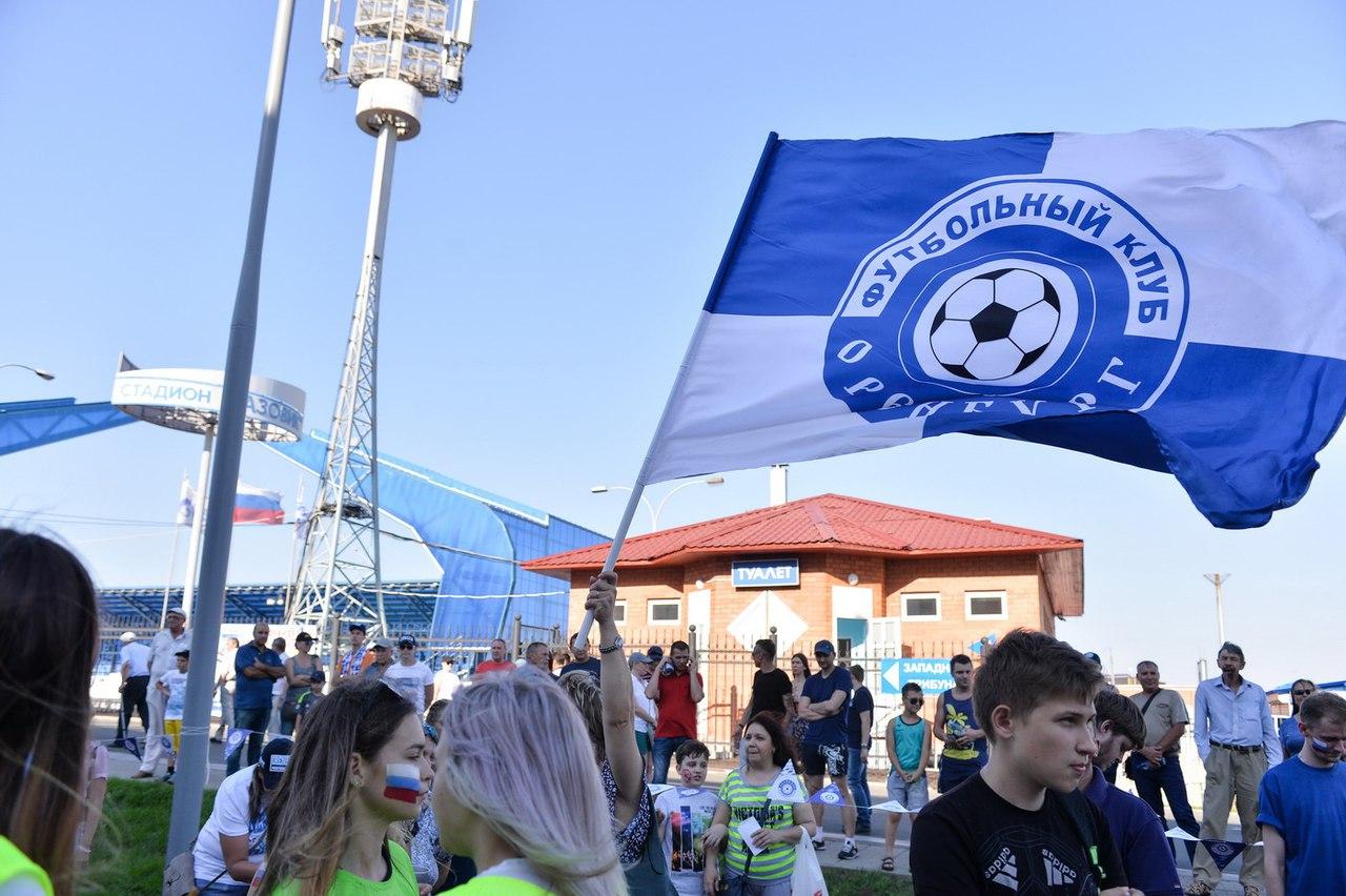 Большой футбол в день ВМФ: на матч «Оренбург» — «Зенит» проданы почти все билеты