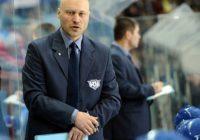 «Южный Урал» рассказал об изменениях в тренерском штабе