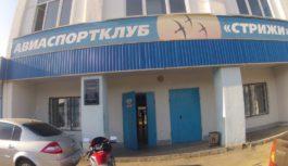 Здание авиаклуба «Стрижи» частично передали мэрии Орска. Что там будет?