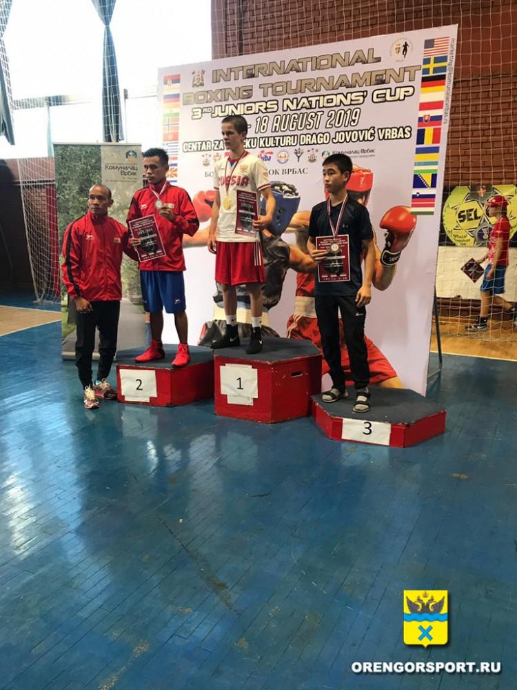 Оренбуржец выиграл Международный Кубок наций по боксу