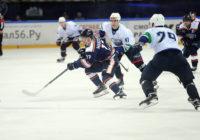 «Южный Урал» вышел в финал Кубка губернатора Оренбургской области