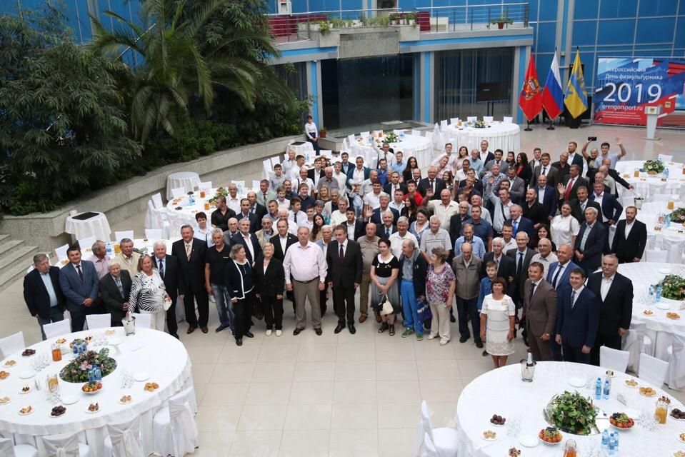 Спортсменов и тренеров Оренбурга наградили за высокие достижения