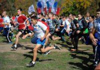 Тысячи оренбуржцев выйдут на старт массового забега «Кросс наций»