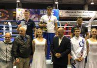 Орчанин Тимур Мухамедзянов стал победителем всероссийского турнира