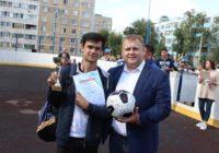 В Оренбурге прошел турнир по дворовому футболу