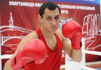 Ришат Бакиров стал бронзовым призером Чемпионата МВД России по боксу