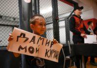 Дамир Исмагулов и Роман Богатов провели автограф-сессию в Оренбурге