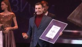 Оренбуржец Алексей Канатников получил награду за развитие следж-хоккея в Башкортостане