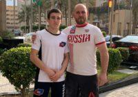 Первенство мира по ММА в Бахрейне: Шахбан Гапизов возвращается в Оренбург