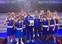 Оренбургская сборная завоевала серебро Открытых областных соревнований в Кургане