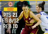 Альбина Ражнева названа лучшим тяжелым форвардом Кубка России по баскетболу