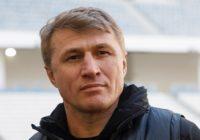 Экс-тренер «Оренбурга» стал помощником Слуцкого в «Рубине»