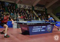 Чемпионат России по настольному теннису. Как это будет