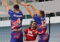«Нефтяник» завершил 4 тур Чемпионата России по волейболу на пятом месте