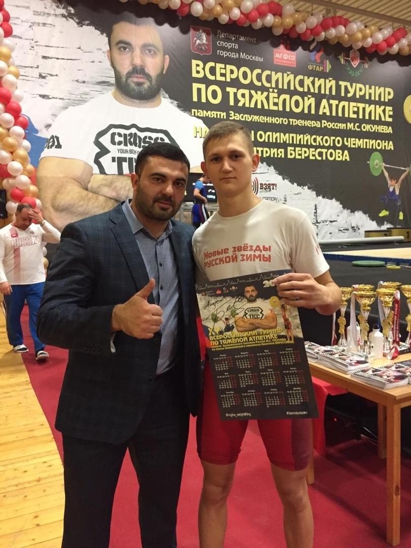 Оренбургские тяжелоатлеты привезли медали из Москвы