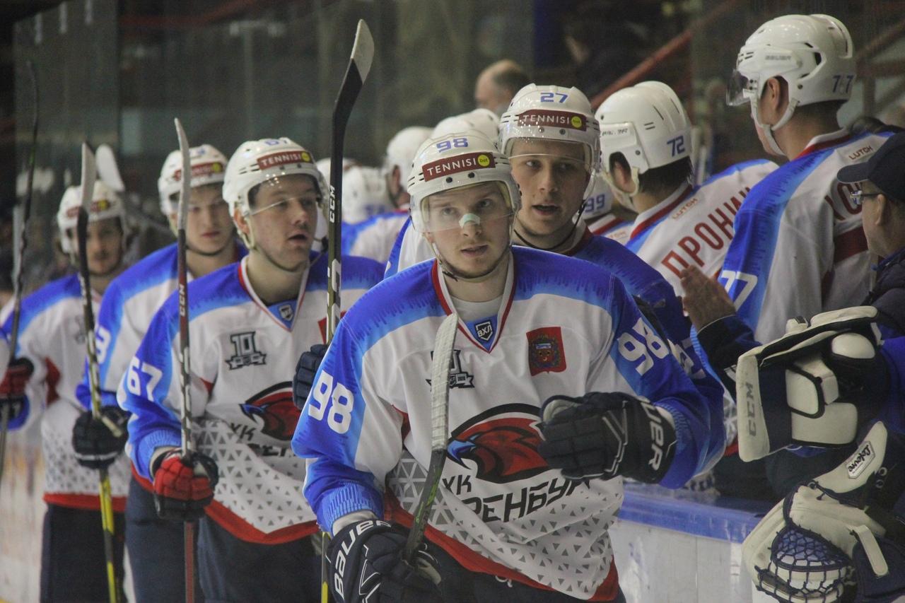 «Оренбург» поднялся на пятое место Первенства ВХЛ