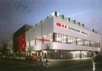 В Степном районе Оренбурга строят крупный фитнес-центр