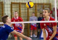 Всероссийская федерация волейбола приостановила турнир: отменены матчи «Нефтяника»