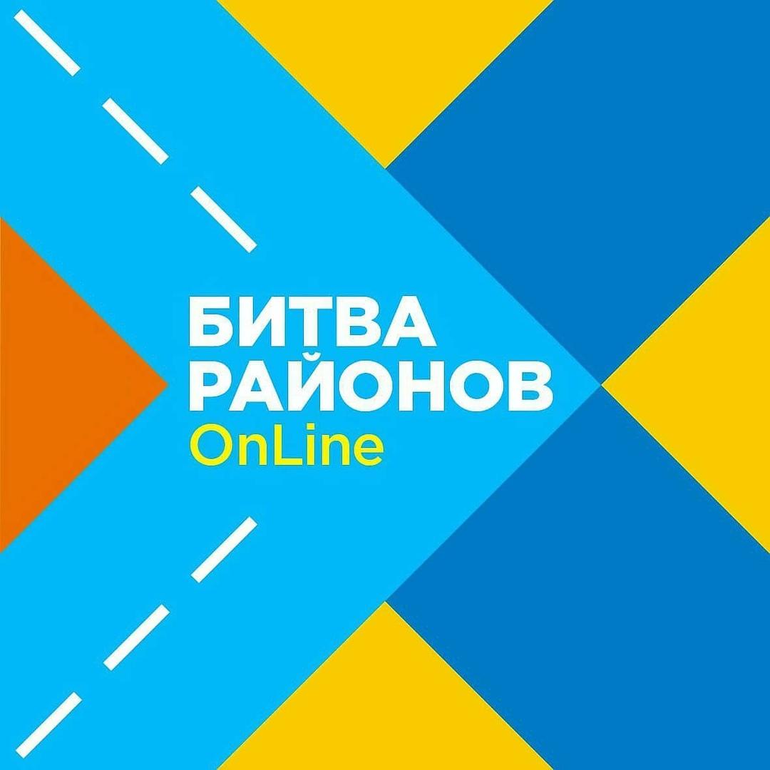 Оренбуржцы пробежали в «Битве районов» 7700 километров