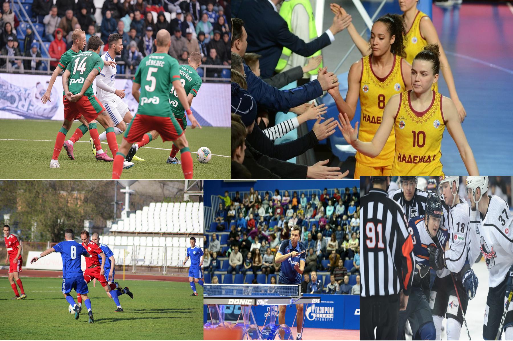 Коронавирус против спорта: ТОП-5 отмененных матчей в Оренбуржье