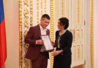 Оренбургские спортсмены и тренеры отмечены стипендиями и премиями губернатора Оренбургской области