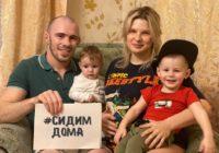 Режим самоизоляции: Оренбургские спортсмены ММА призывают всех оставаться дома
