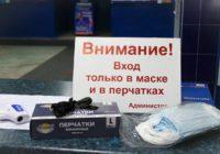 В орском «Южном Урале» рассказали о новых мерах безопасности