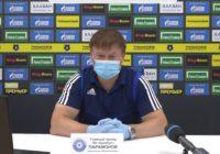 Константин Парамонов о поражении «Оренбурга»: Позволили создать буквально один момент и «ЦСКА» нас наказал
